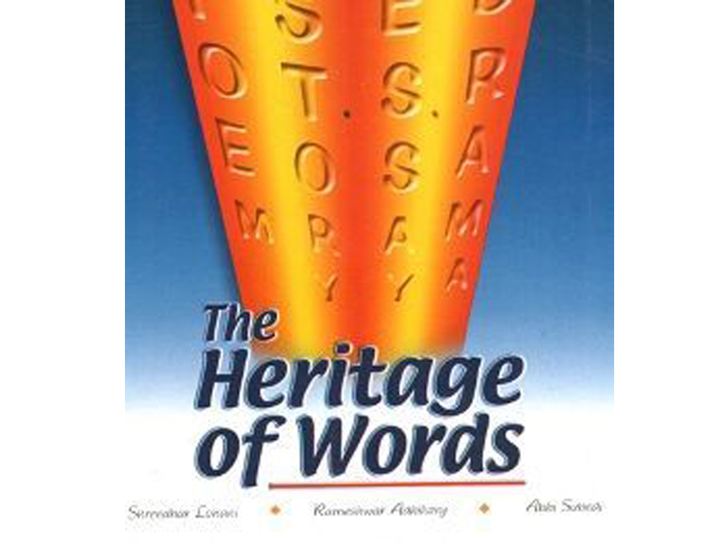 All Chapters Summary of The Heritage of Words | Grade XII
