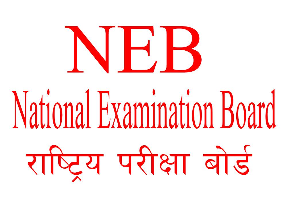 Economics paper 2075 (2018) | NEB | Grade XI | Subject code: 226