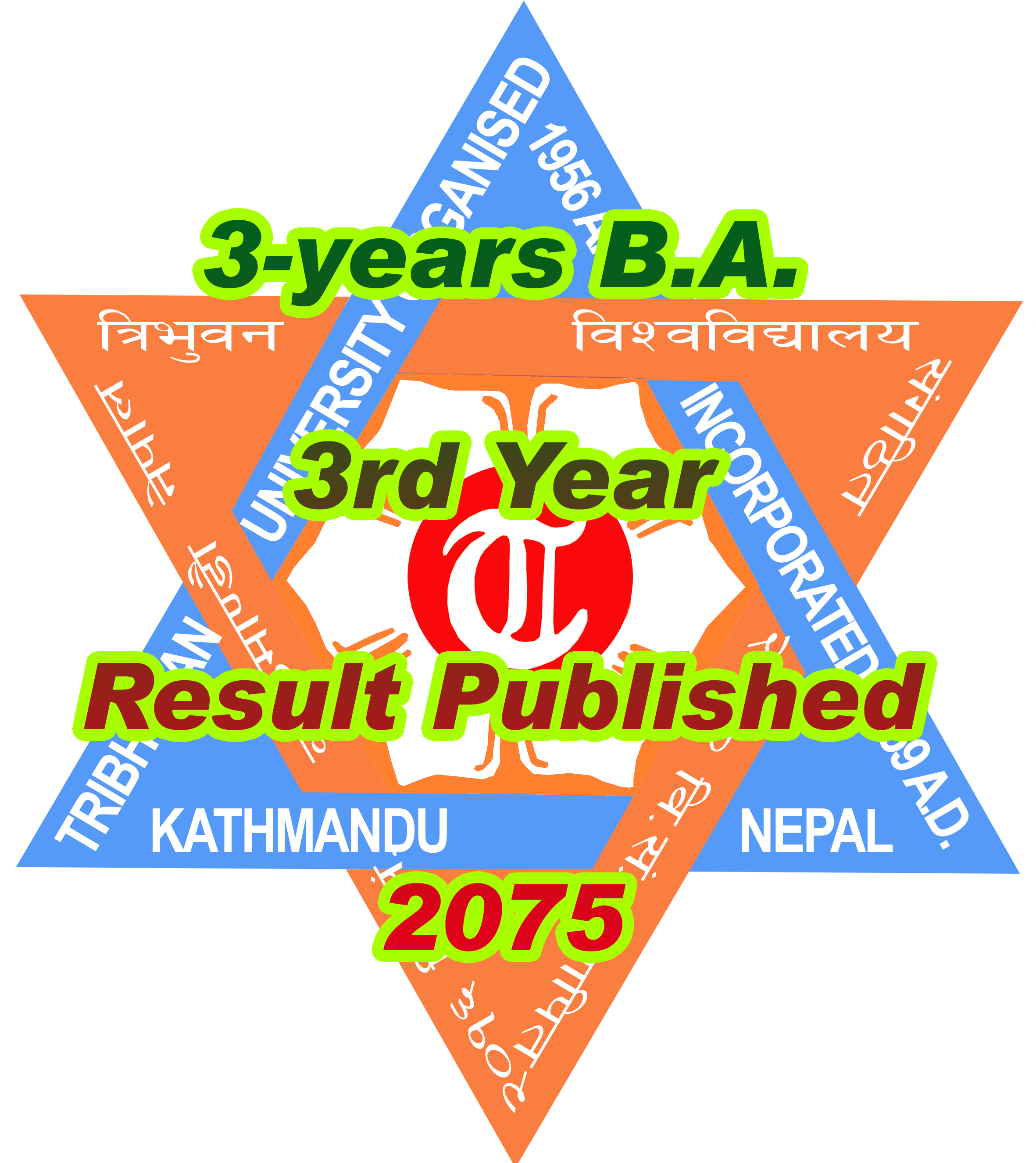 ba 3yrs result 2075 published