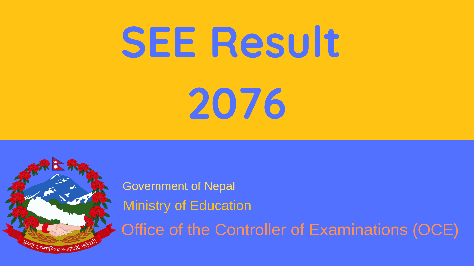 SEE Result 2076
