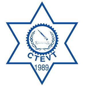 Special Scholarship Program Entrance Notice – CTEVT