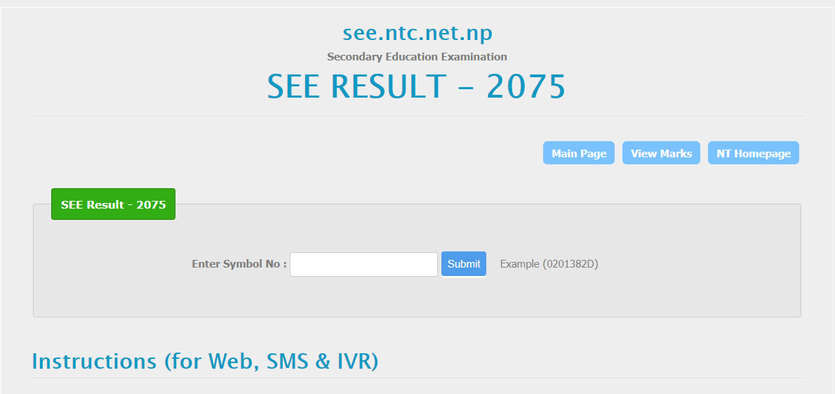 SEE Result 2075 Published