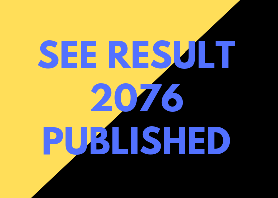 SEE Result 2076 has been published - Check Result - MeroFuture