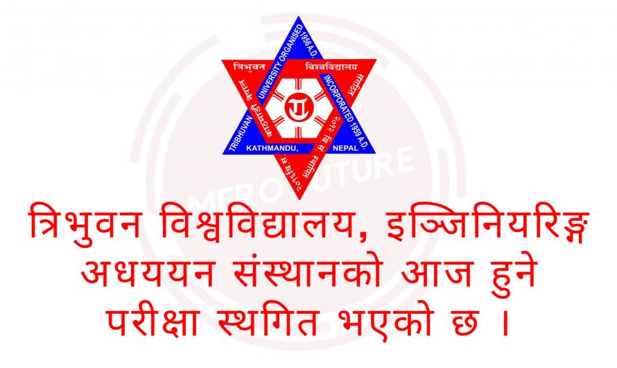 Tribhuvan University Exam Postponed